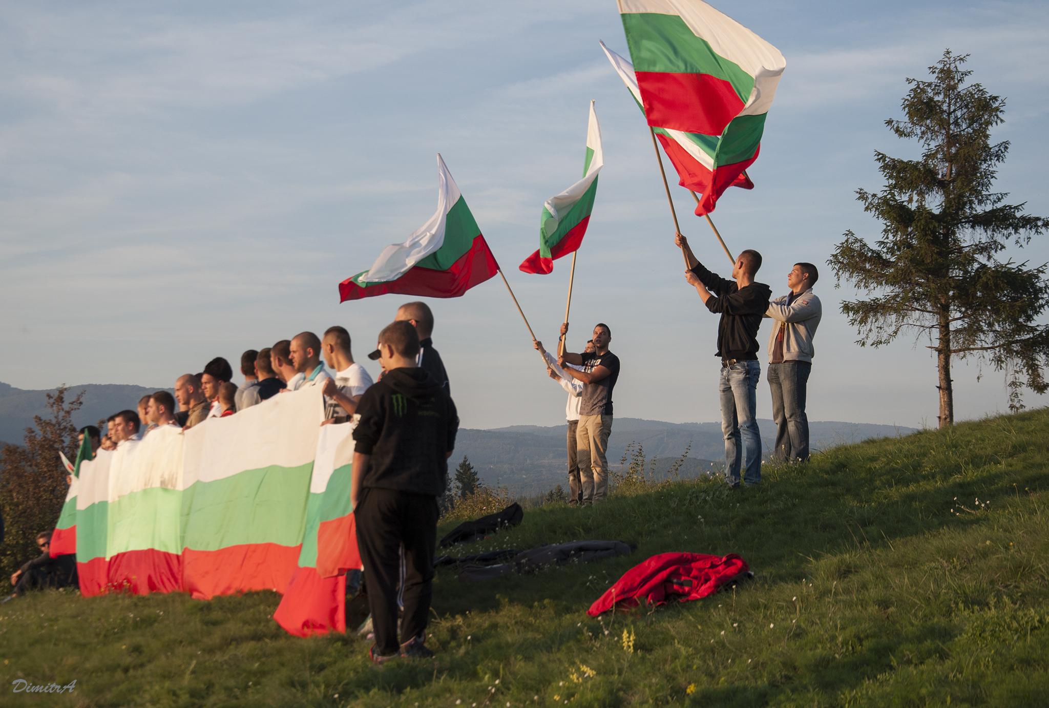 saedinenieto na bulgaria, 6ti septemvri panaguyrishte