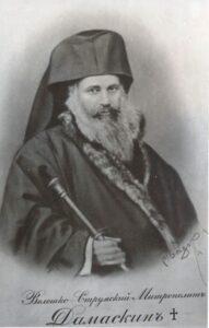 исторически личности Димитър Дипчев