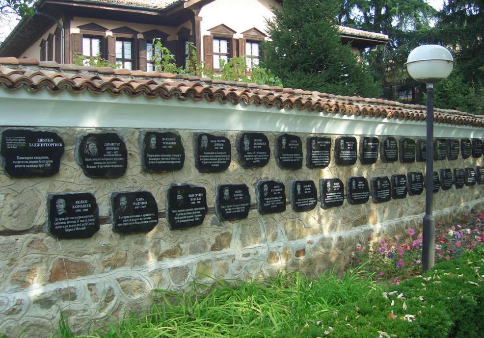 istoricheski-muzei-panaguyrishte- plochi s imena
