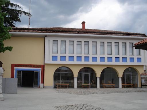 исторически музей панагюрище